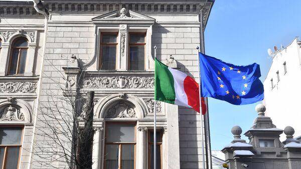 Ambassade d'Italie en Russie - Sputnik France