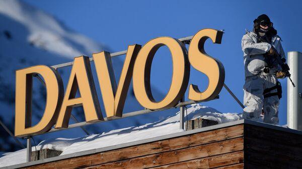 Forum économique mondial de Davos (illustration) - Sputnik France