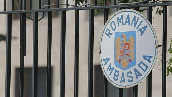 Ambassade de la Roumanie à Moscou - Sputnik France