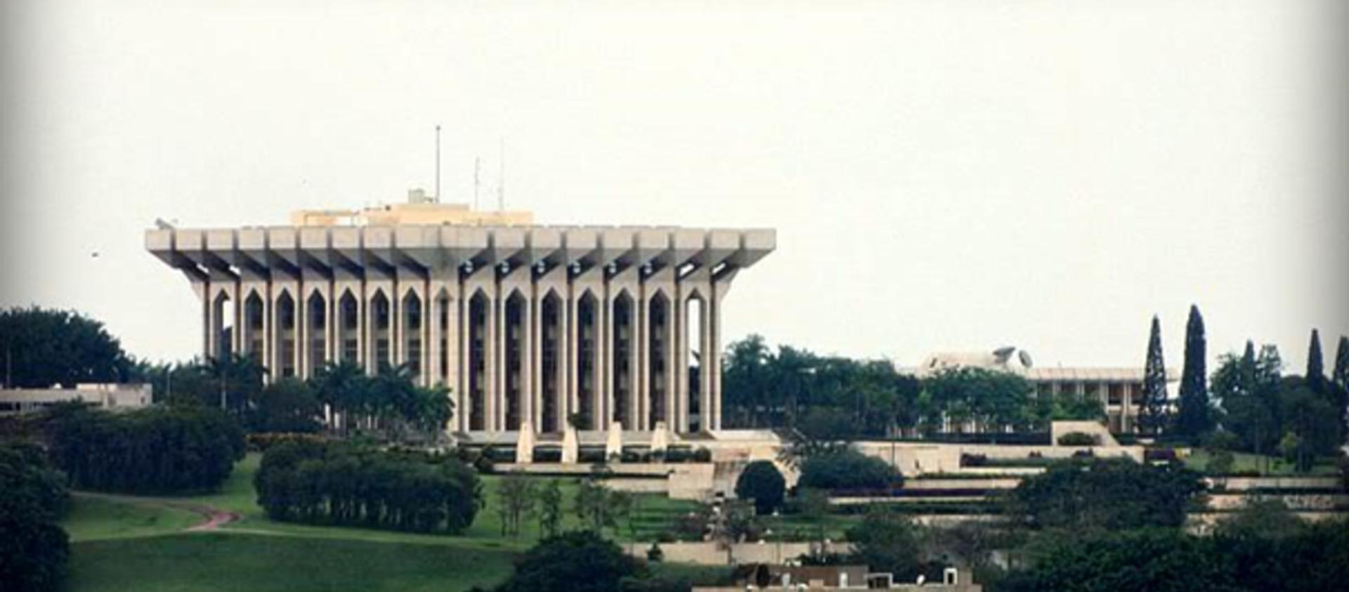 Le palais de l'Unité à Yaoundé - Sputnik France, 1920, 22.05.2021