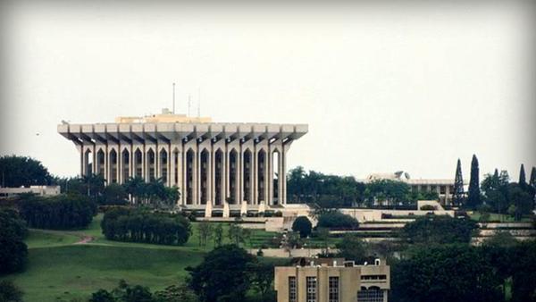 Le palais de l'Unité à Yaoundé - Sputnik France