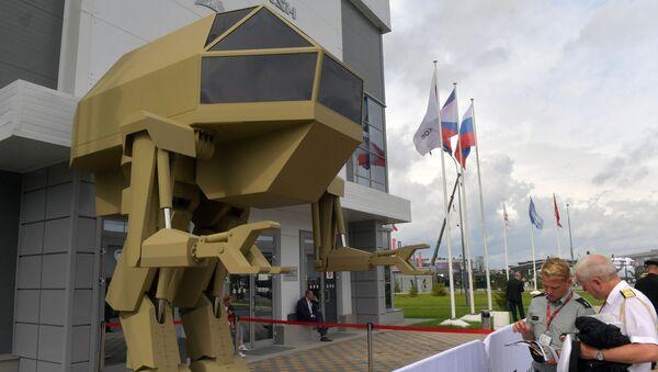 Un prototype du robot Igorek présenté par le groupe russe Kalachnikov - Sputnik France