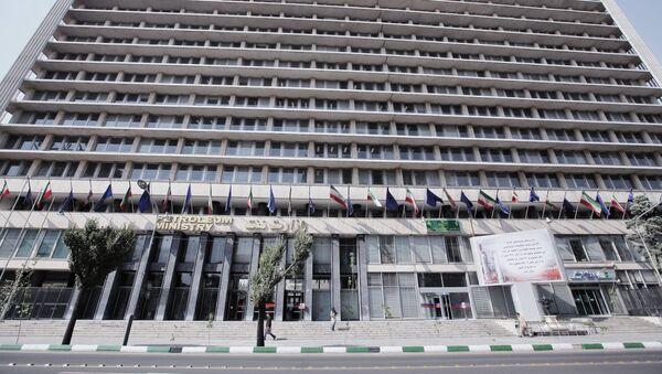 Ministère iranien du Pétrole - Sputnik France