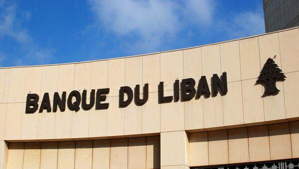 Banque centrale du Liban - Sputnik France
