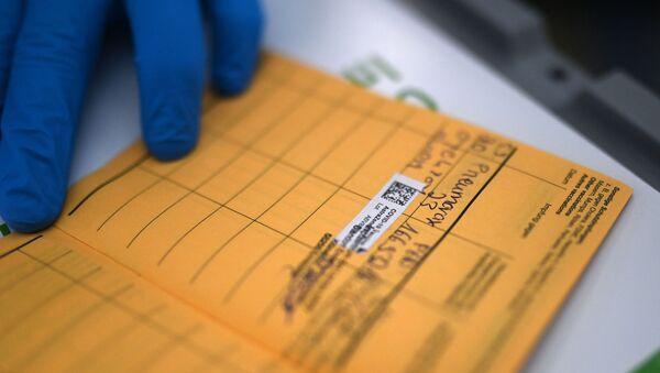 Un certificat de vaccination - Sputnik France