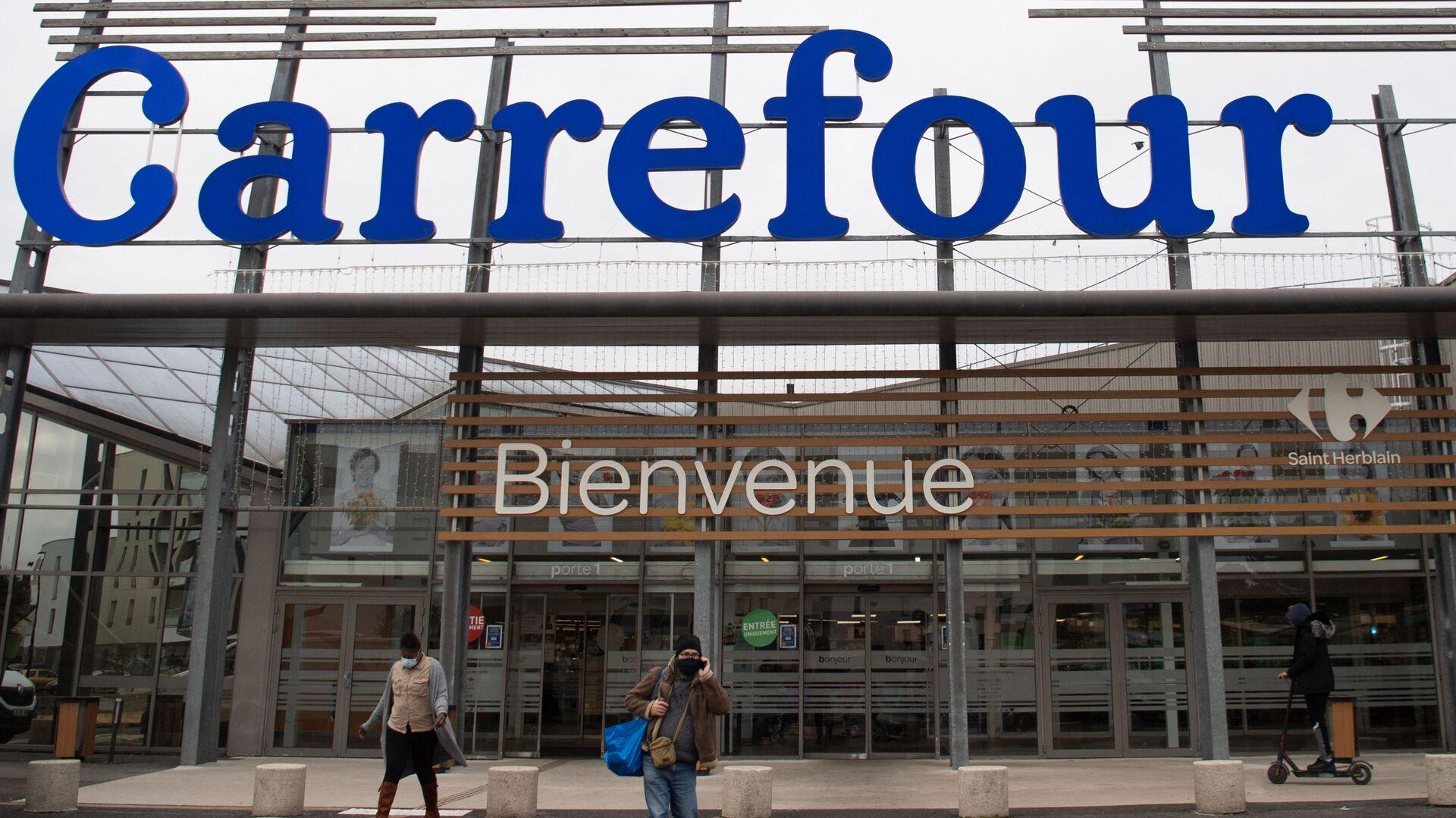 Le groupe Carrefour - Sputnik France, 1920, 28.07.2021