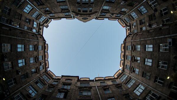 Fenêtres, image d'illustration  - Sputnik France