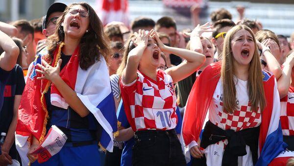 Euro 2020: supporters du monde entier  - Sputnik France