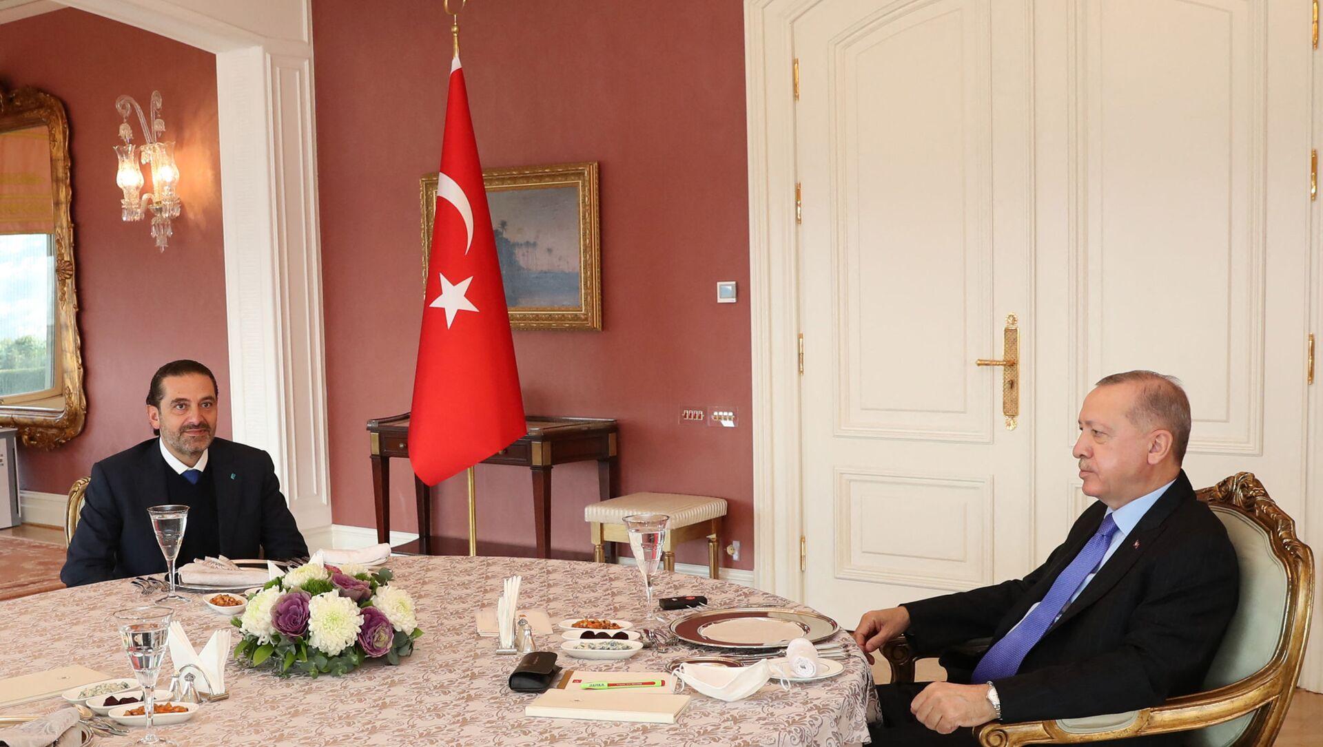 Erdogan reçoit Hariri  - Sputnik France, 1920, 28.06.2021
