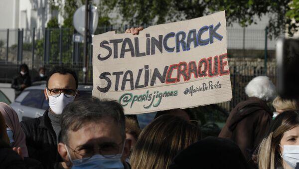 Manifestation pour la réouverture du jardin Éole - Sputnik France