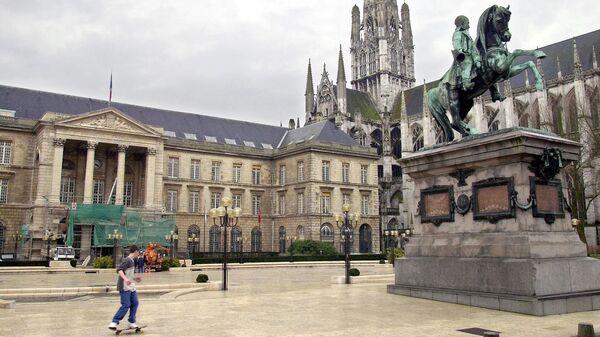 Place de l'Hфtel de Ville de Rouen (archives) - Sputnik France