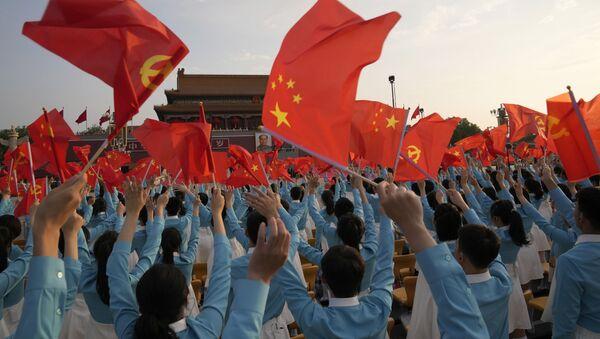 Le Parti communiste chinois fête ses 100 ans   - Sputnik France