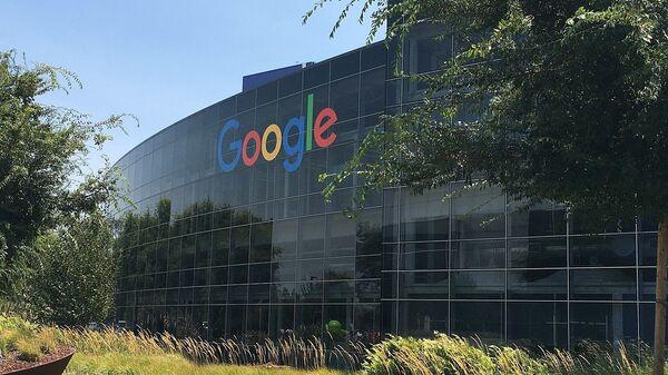 Google, siège en Californie - Sputnik France
