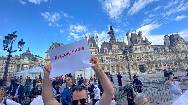 Saccage Paris: Des manifestants se sont rassemblés sur le parvis de l'Hôtel de Ville de Paris, 6 juillet 2021 - Sputnik France