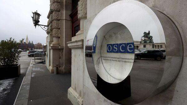 Le palais impérial de la Hofburg à Vienne, siège du Conseil permanent de l'OSCE (archive photo) - Sputnik France
