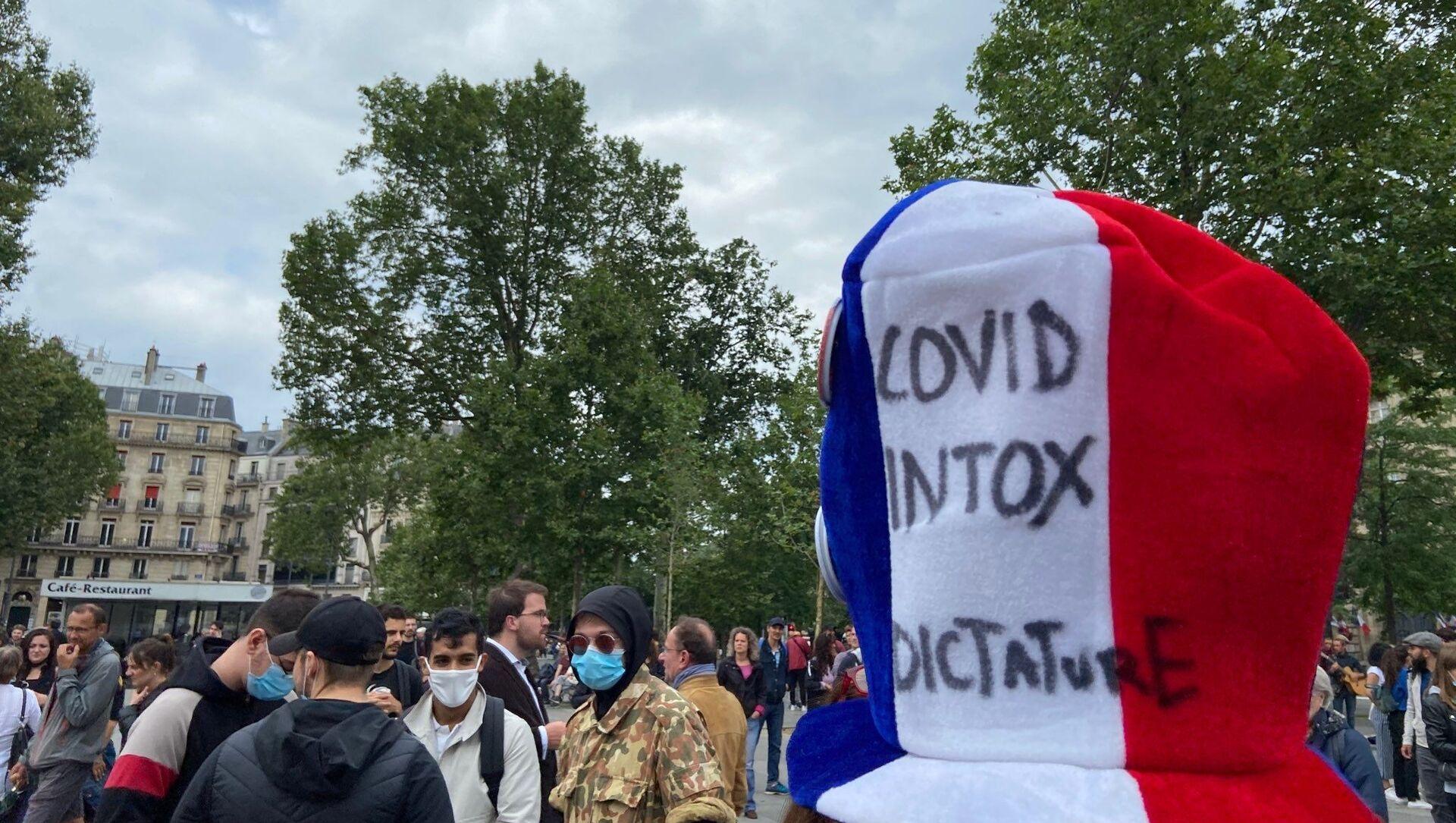Manifestation contre le pass sanitaire, place de la République à Paris, 14 juillet 2021 - Sputnik France, 1920, 27.08.2021