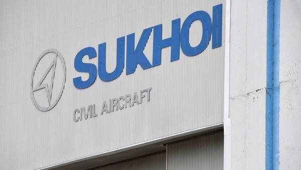 Logo de Sukhoi  - Sputnik France