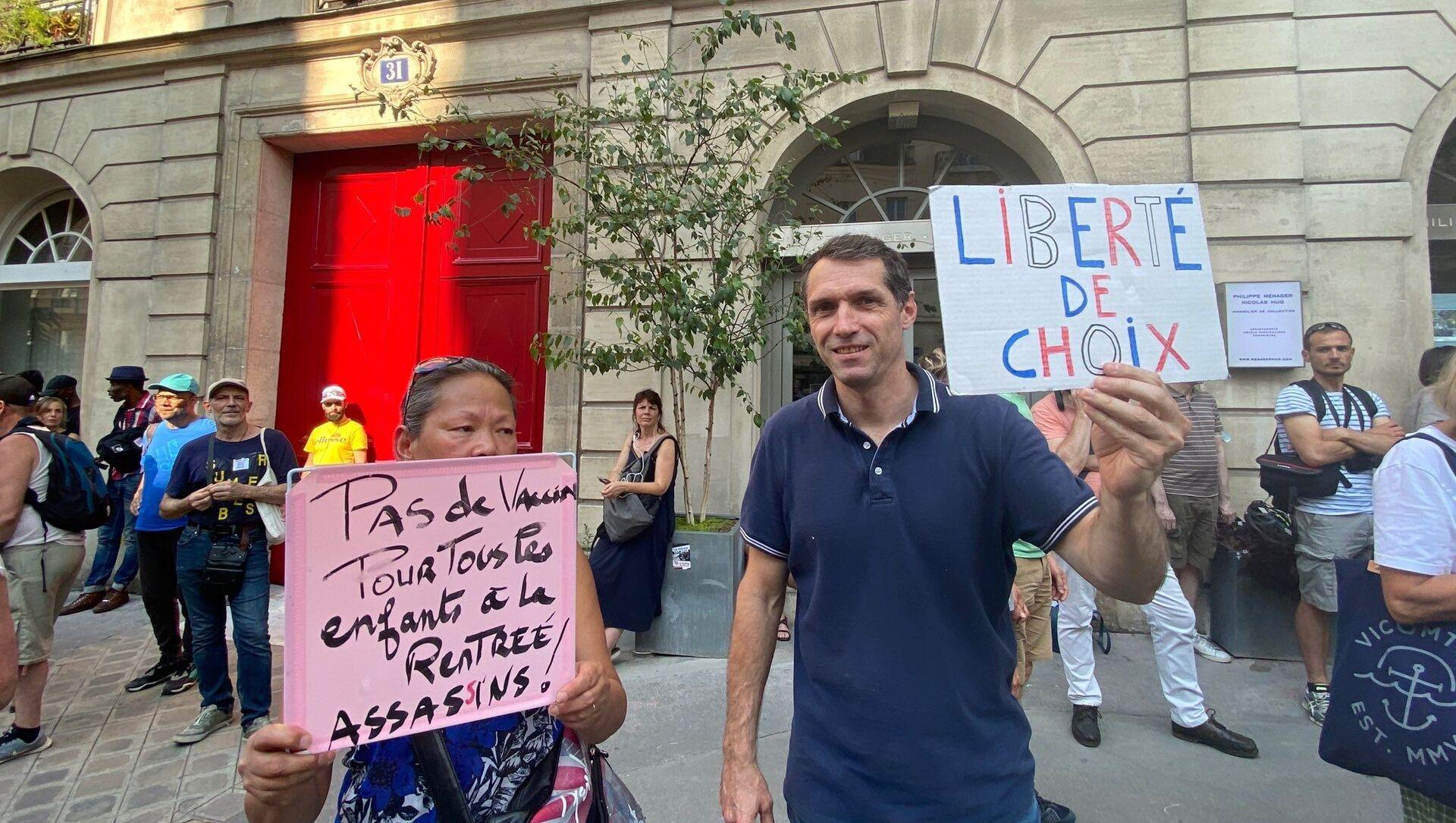 Manifestation contre l'extension du pass sanitaire à Paris, le 22 juillet 2021 - Sputnik France, 1920, 27.07.2021