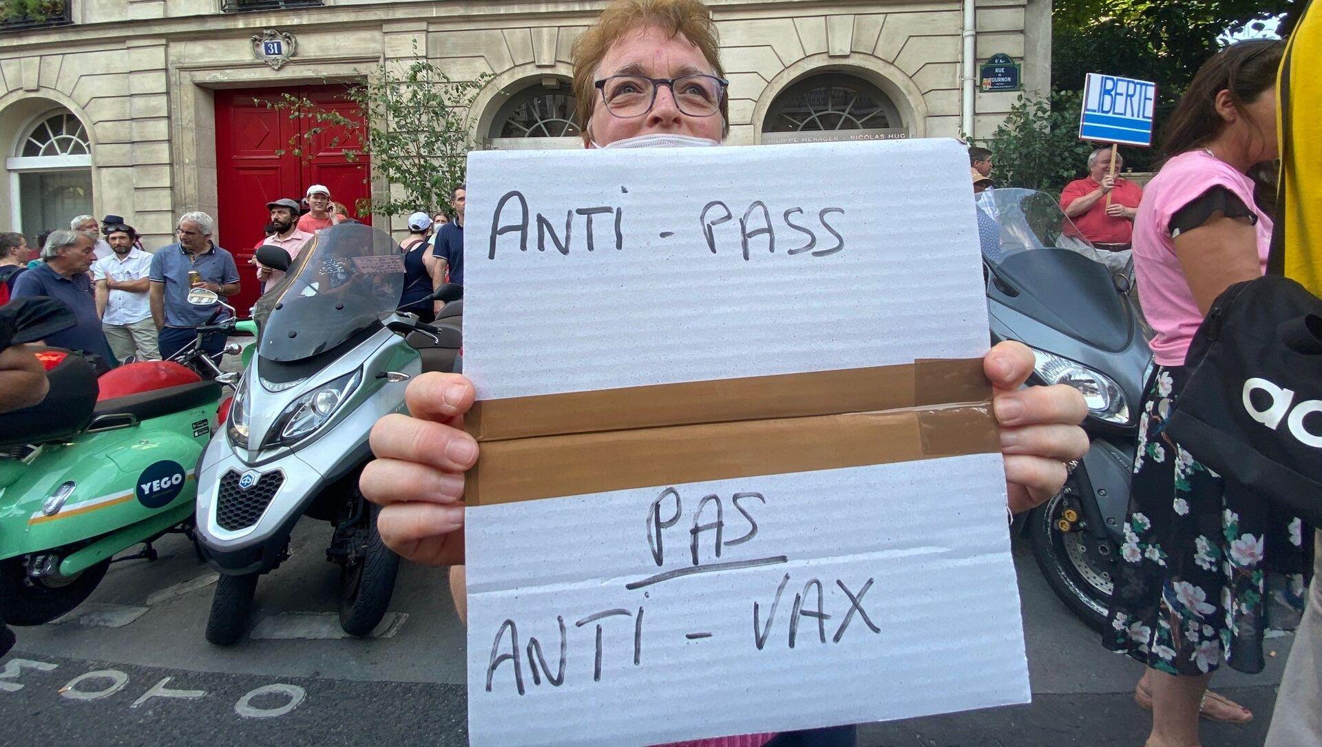 Manifestation contre l'extension du pass sanitaire à Paris, le 22 juillet 2021 - Sputnik France, 1920, 25.07.2021