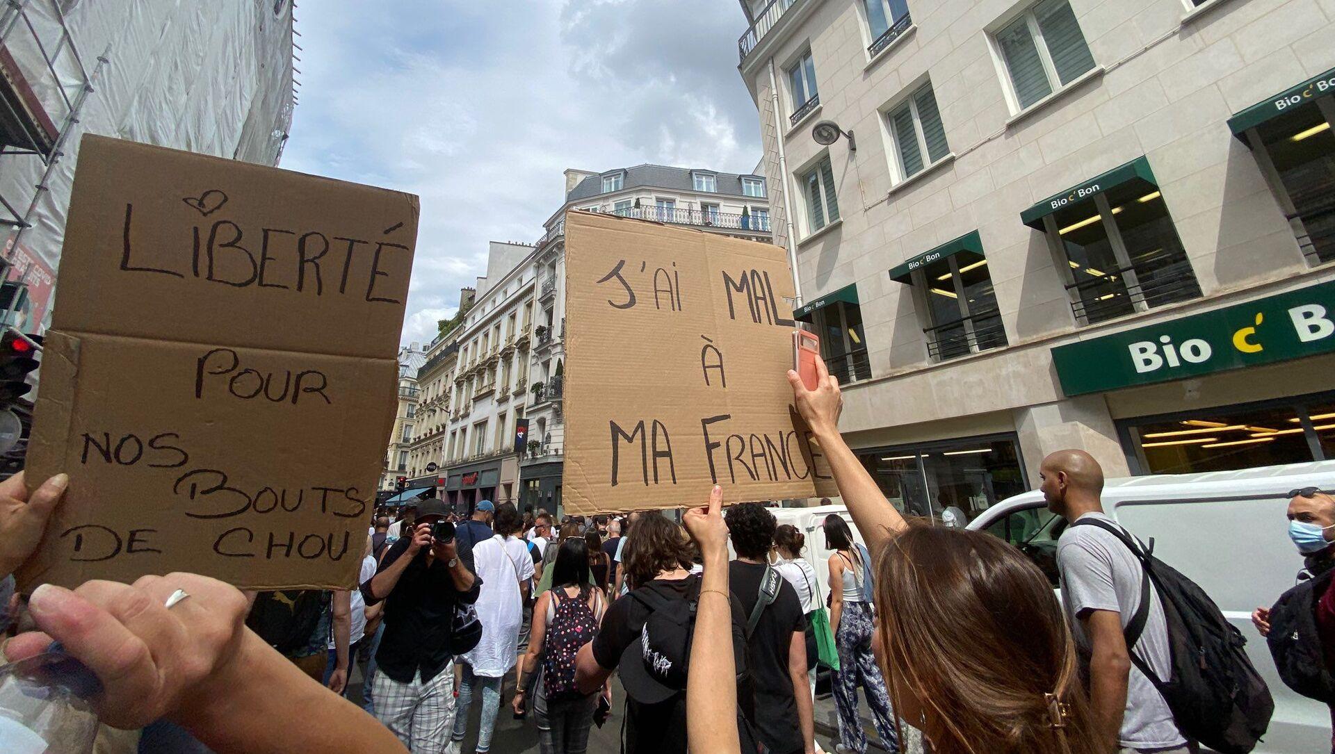 Manifestation contre le pass sanitaire, 24 juillet 2021 - Sputnik France, 1920, 26.07.2021