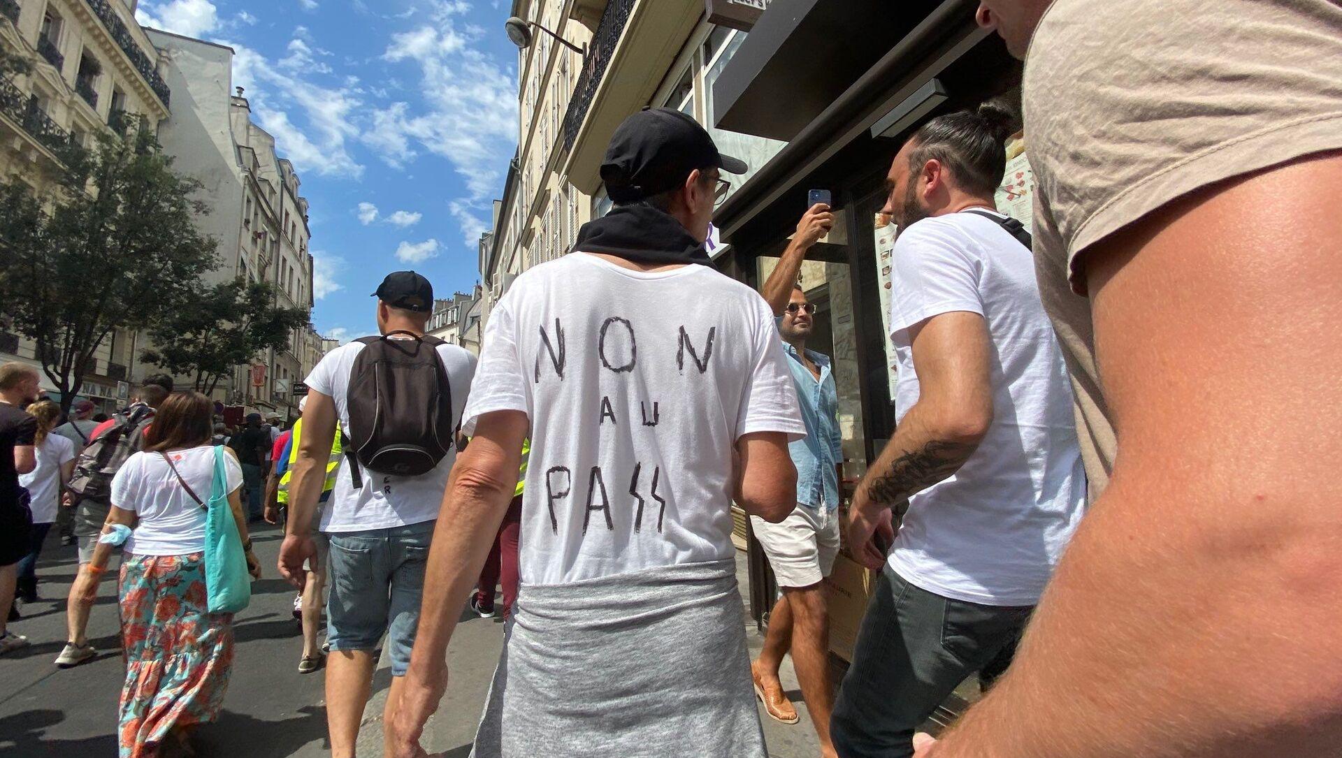 Manifestation contre le pass sanitaire, 24 juillet 2021 - Sputnik France, 1920, 24.07.2021