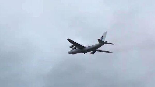 An-124 (archives) - Sputnik France