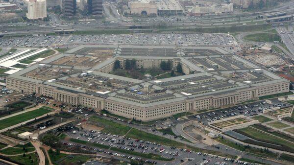 Le Pentagone (photo d'archives) - Sputnik France