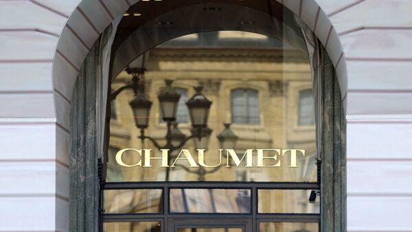 La maison Chaumet, sise place Vendôme, à Paris, photo d'archives - Sputnik France