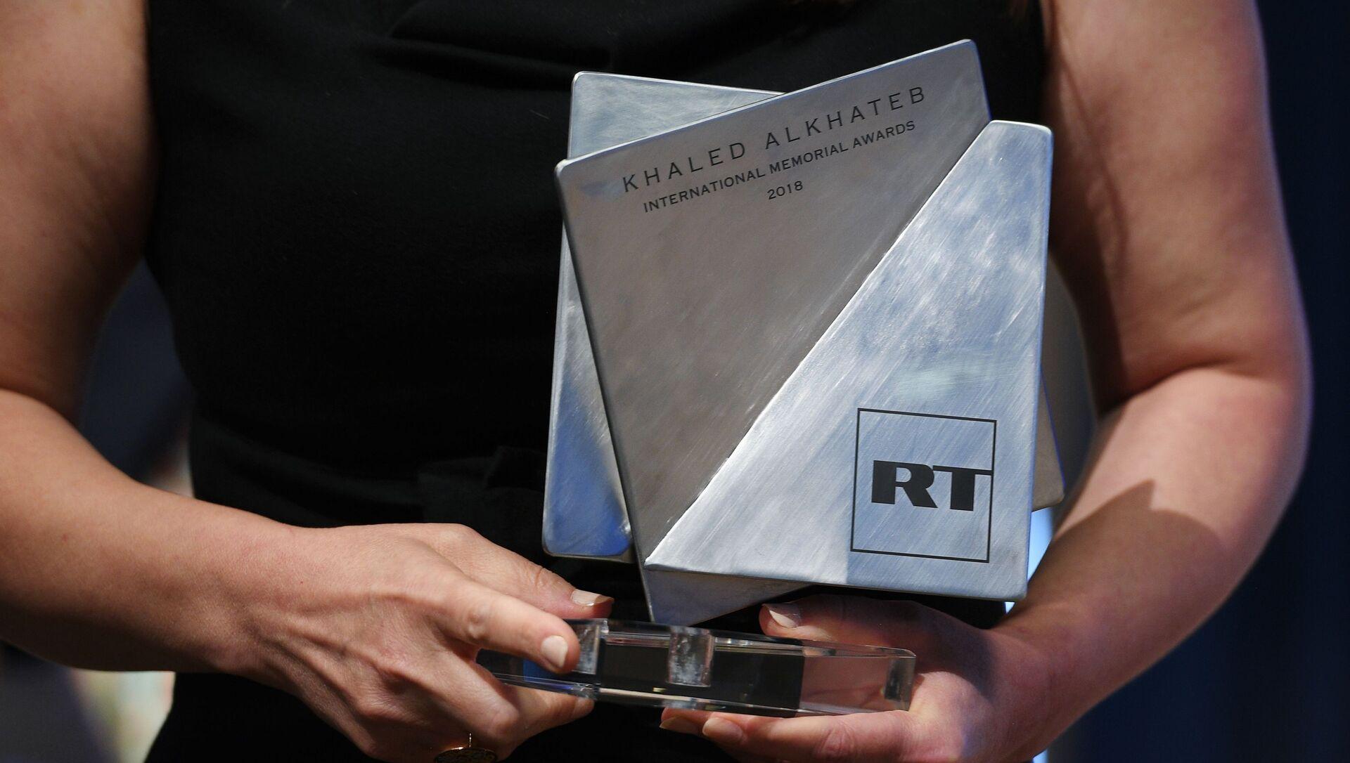 Prix international The Khaled Alkhateb Memorial Awards - Sputnik France, 1920, 30.07.2021