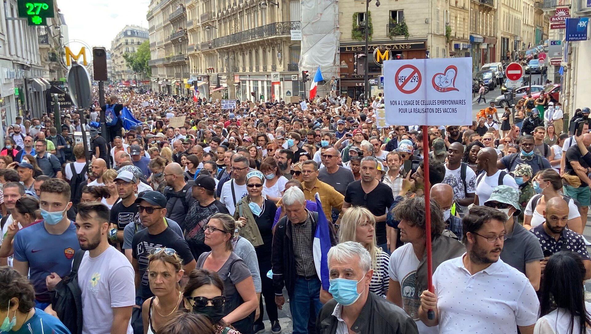 Manifestation contre le pass sanitaire à Paris, le 31 juillet 2021 - Sputnik France, 1920, 13.08.2021