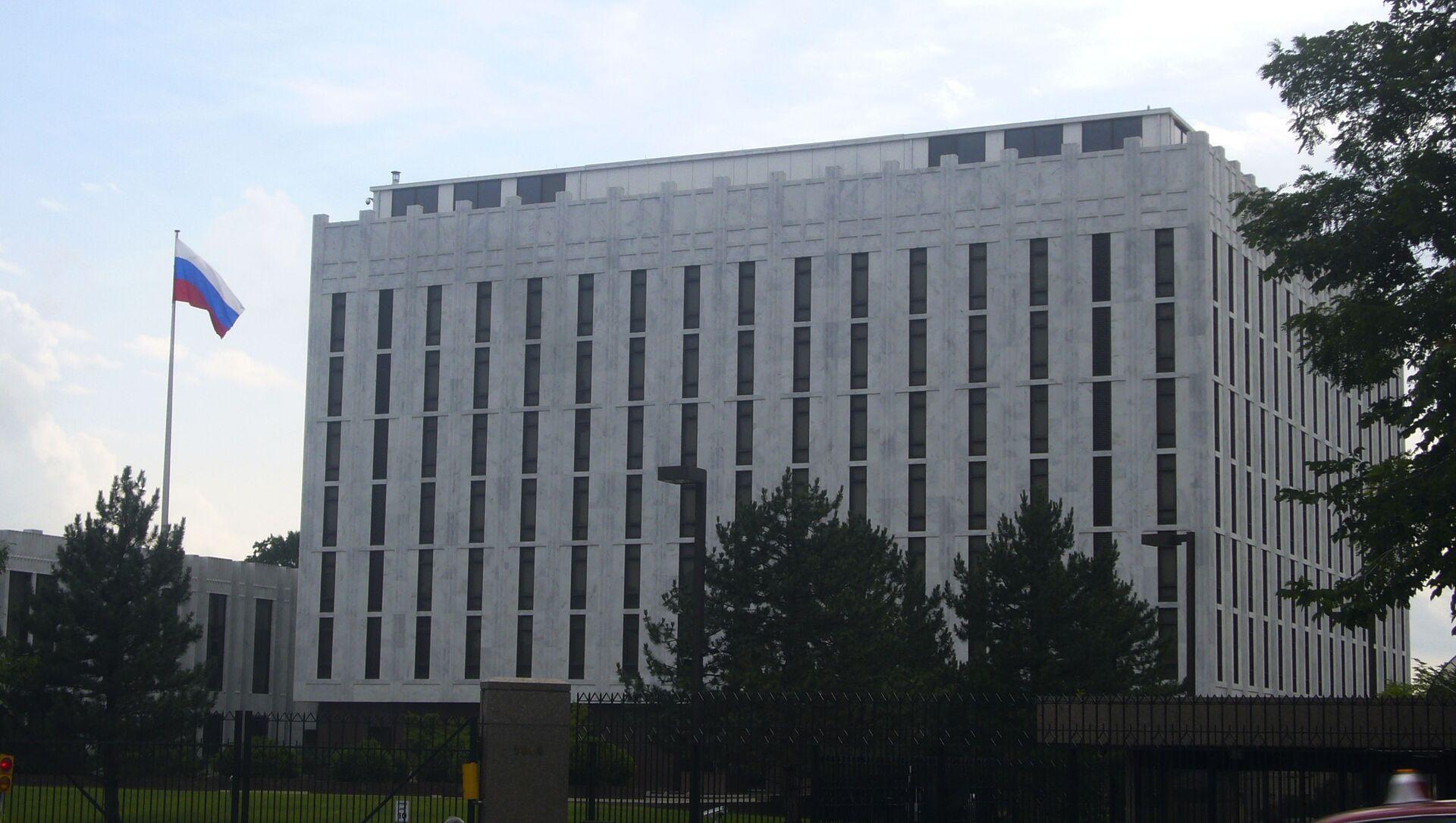 Ambassade de Russie à Washington (archive photo) - Sputnik France, 1920, 02.08.2021