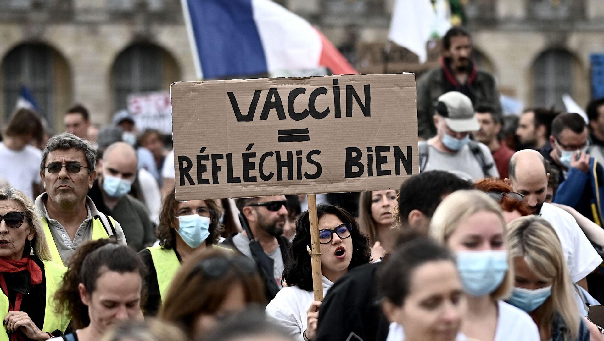 Manifestation anti pass sanitaire à Bordeaux, 31 juillet 2021 - Sputnik France, 1920, 03.08.2021