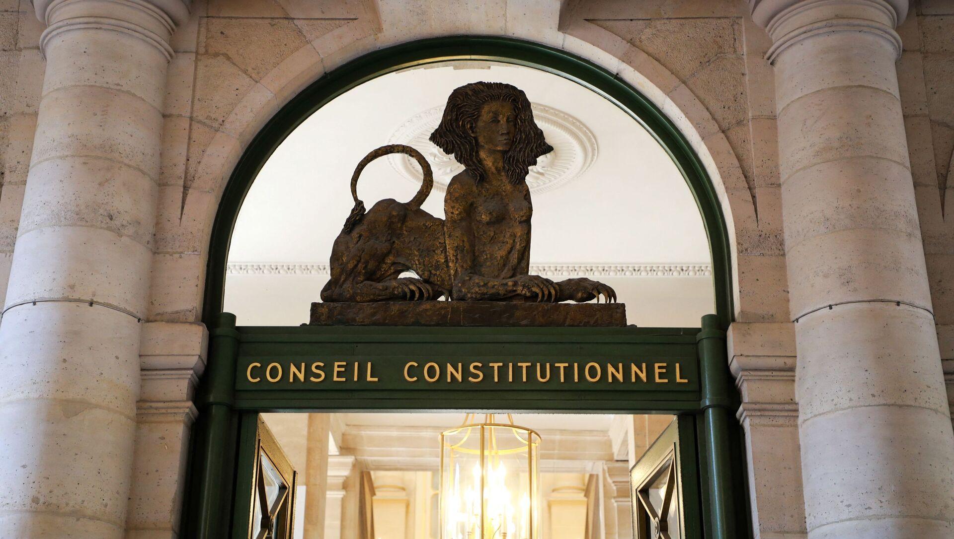 Conseil constitutionnel - Sputnik France, 1920, 03.08.2021