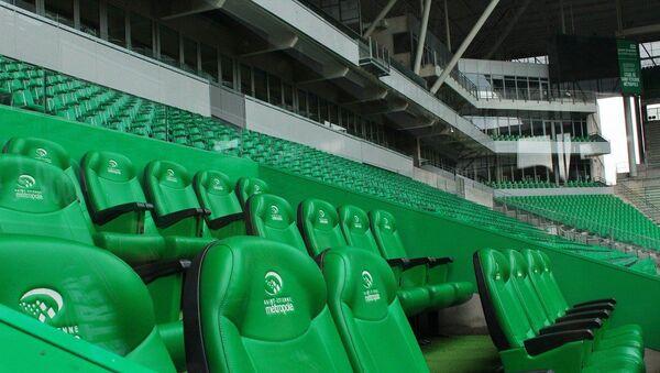 Le stade Geoffroy-Guichard à Saint-Étienne  - Sputnik France