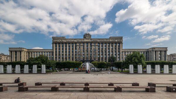 Maison des Soviets à Saint-Pétersbourg qui accueille le groupe Léninets - Sputnik France