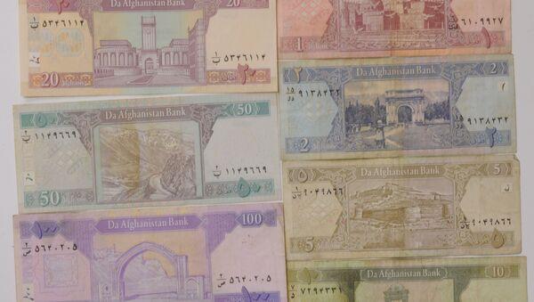 L'afghani, monnaie nationale afghane - Sputnik France