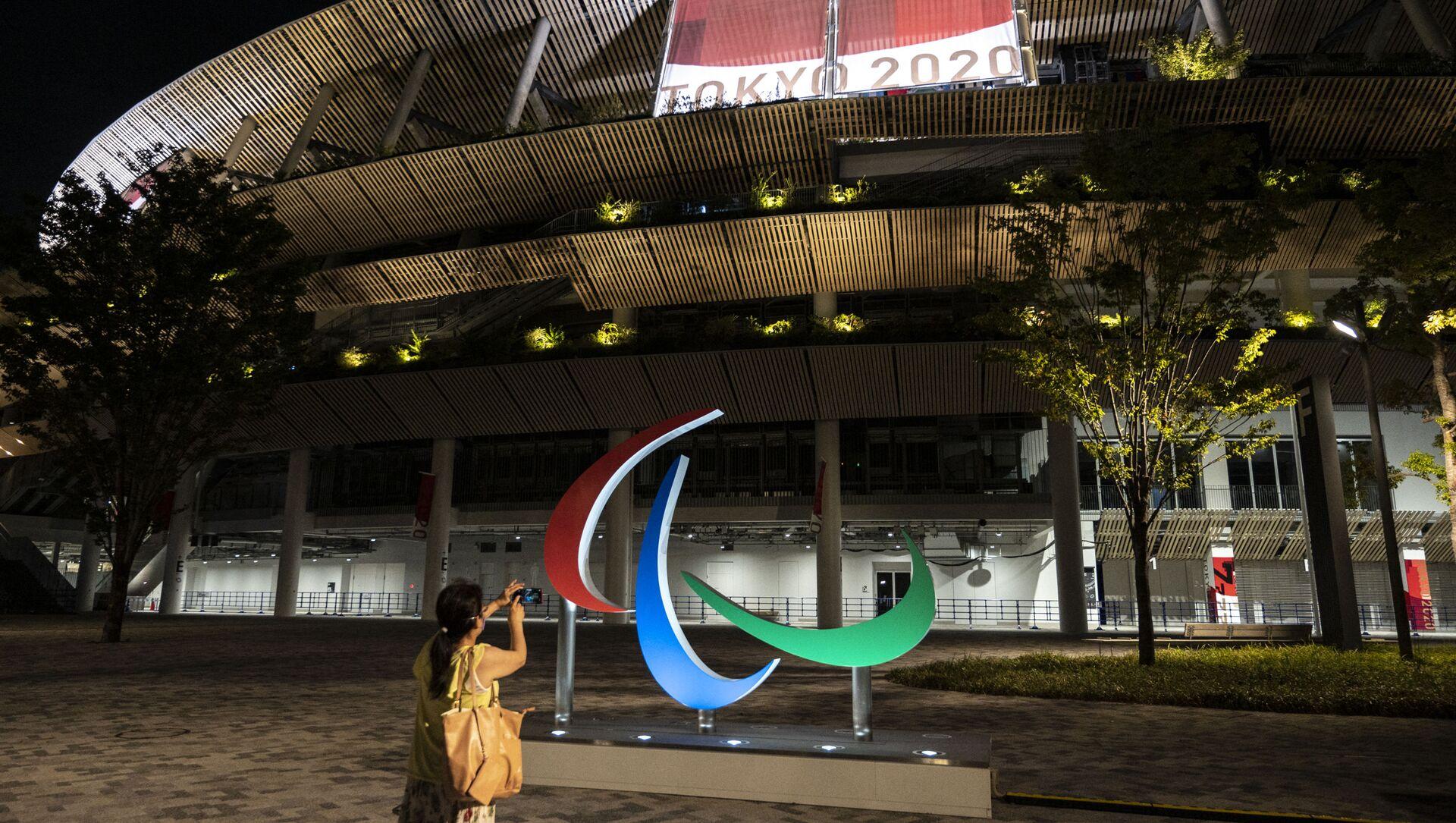 Jeux paralympiques 2020 - Sputnik France, 1920, 24.08.2021