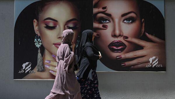 Des femmes portant des burqas à Kaboul, le 7 août 2021 - Sputnik France