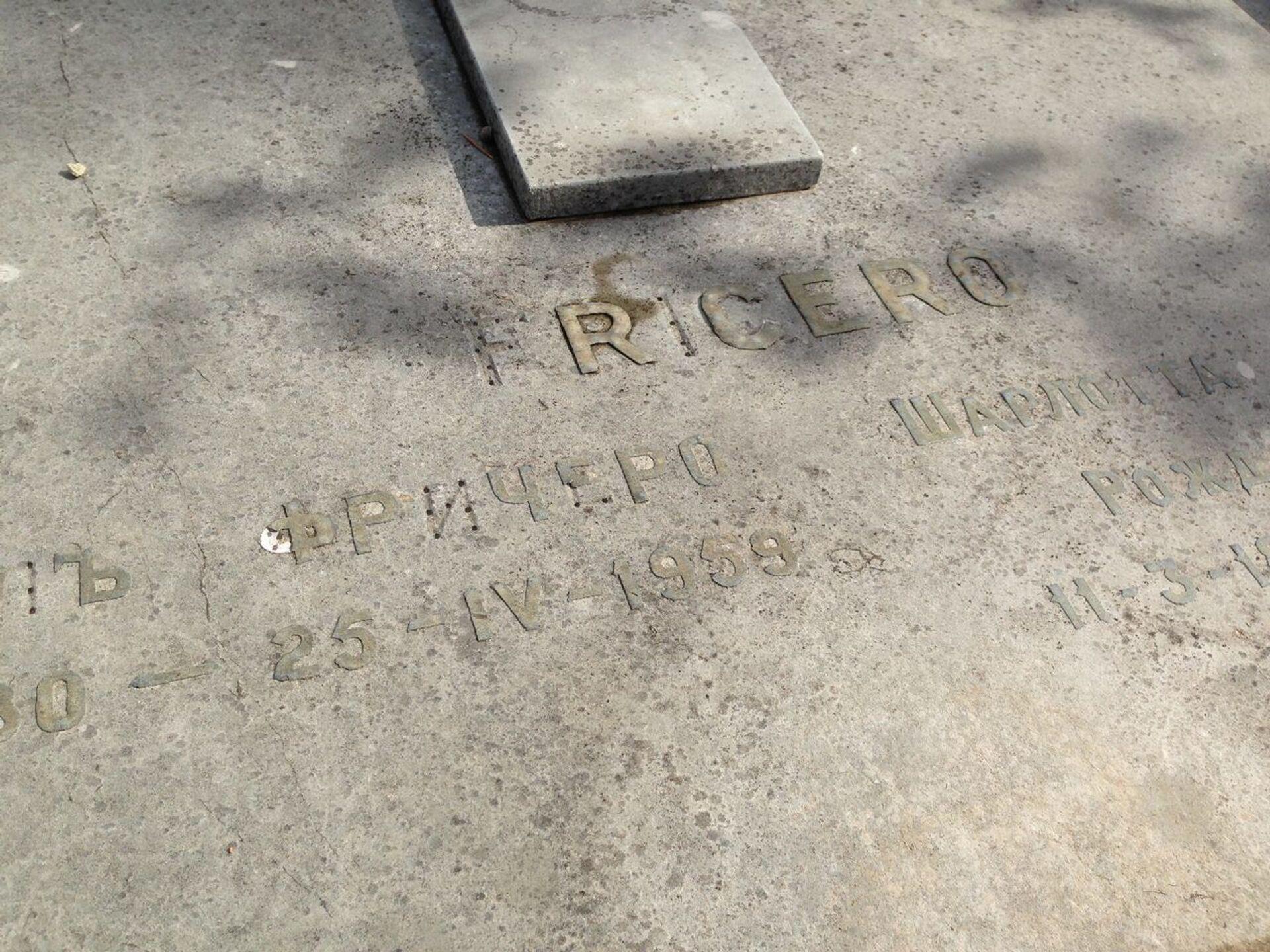 Tombeau de la famille de peintre J.Frisero et sa femme - Sputnik France, 1920, 21.09.2021