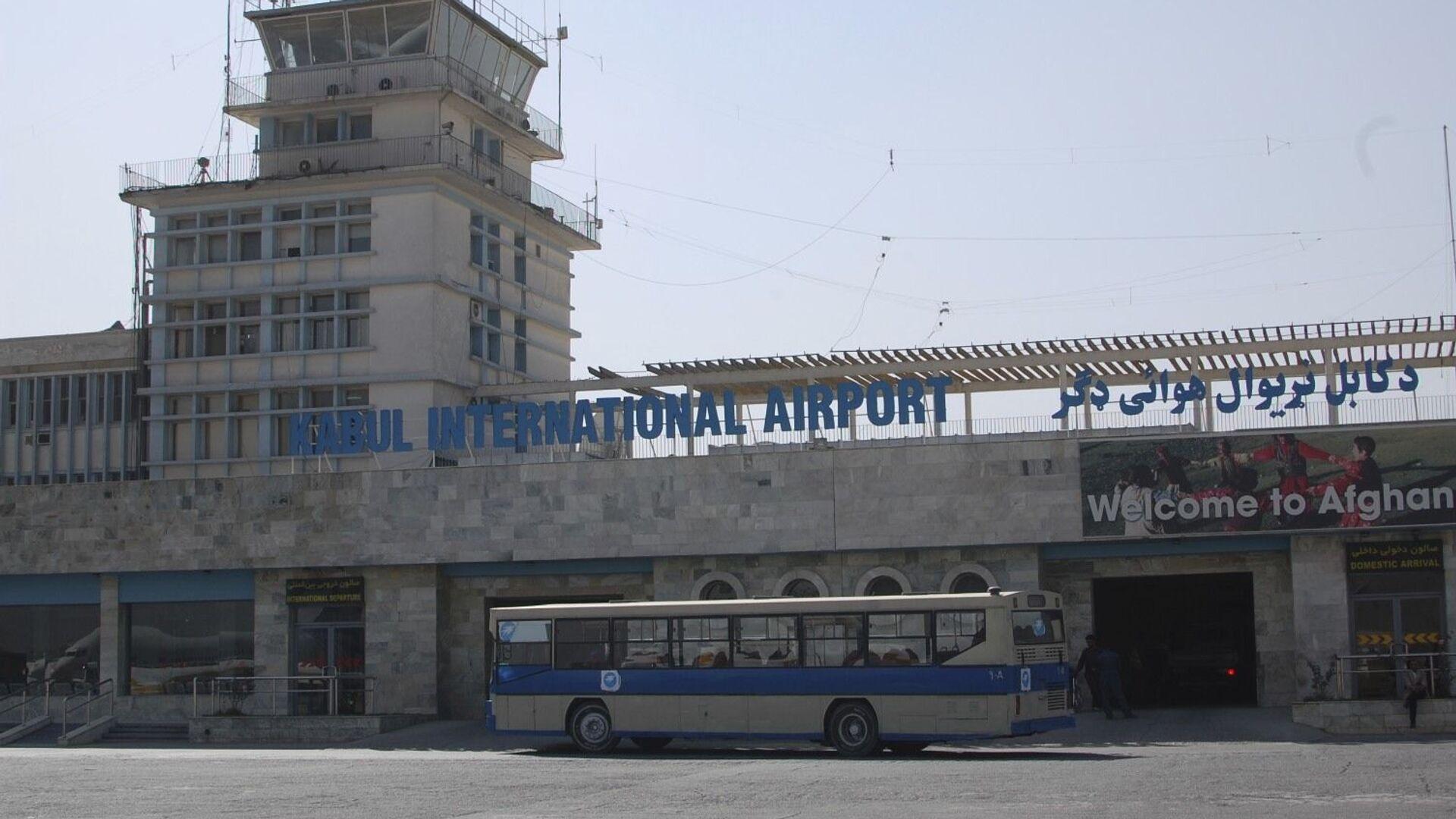 Aéroport international de Kaboul (archive photo) - Sputnik France, 1920, 01.09.2021
