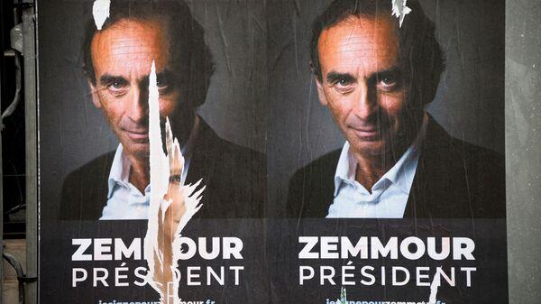 Eric Zemmour - Sputnik France