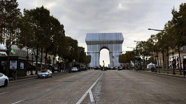 Arc de Triomphe empaqueté, Paris, septembre 2021 - Sputnik France