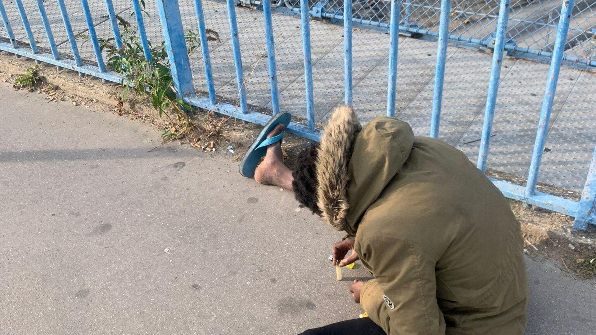 Fumeurs de crack devant les Jardins d'Éole, septembre 2021 - Sputnik France, 1920, 28.09.2021