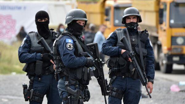 Les forces de l'ordre kosovares - Sputnik France