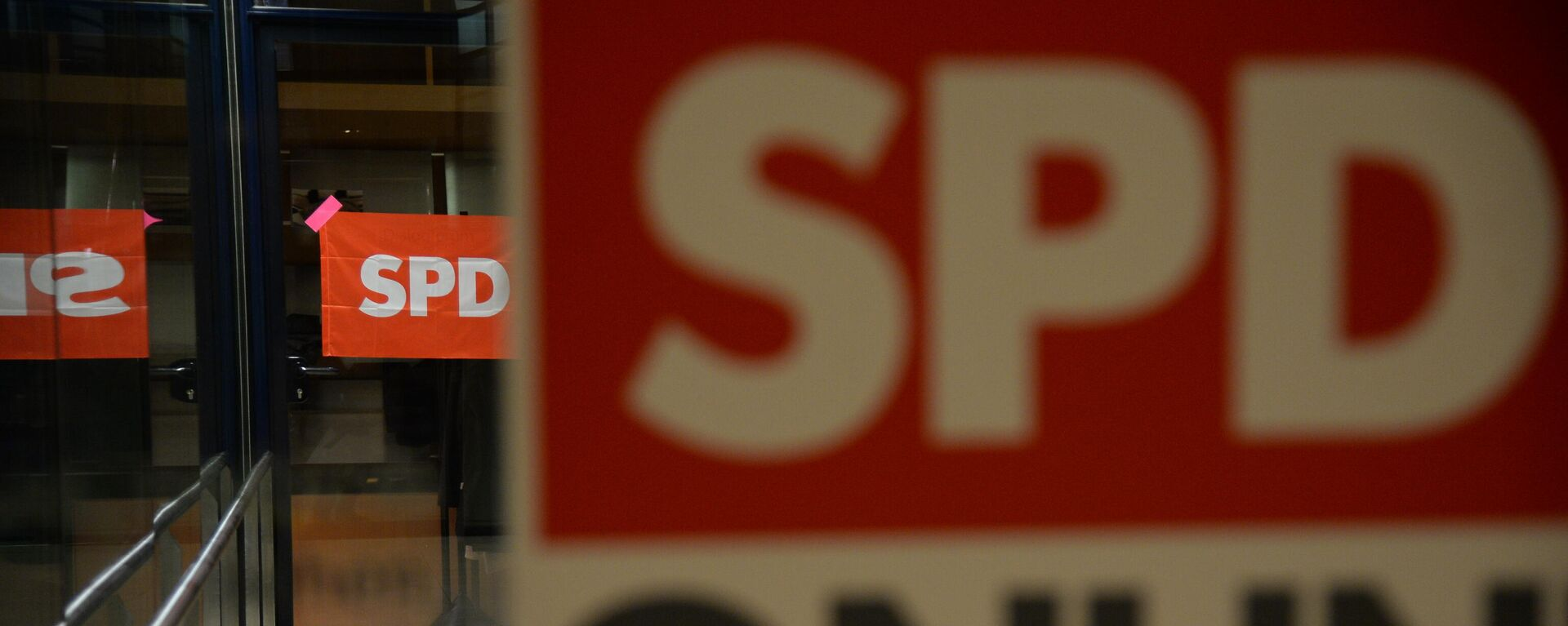 Le QG du SPD allemand - Sputnik France, 1920, 26.09.2021