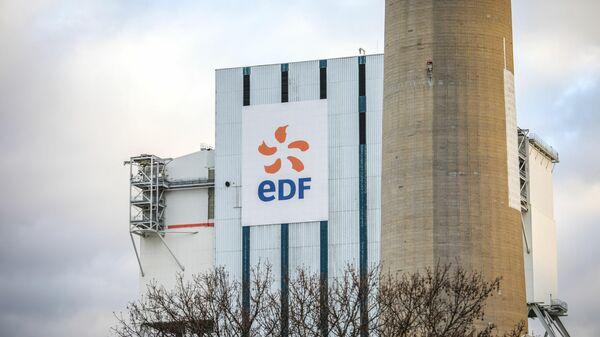 Centrale EDF, Le Havre (janvier 2020) - Sputnik France