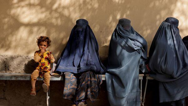 Девочка рядом с женщинами в бурке у больницы в Кабуле  - Sputnik France