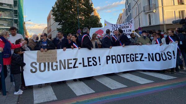 Manifestation crack - Sputnik France