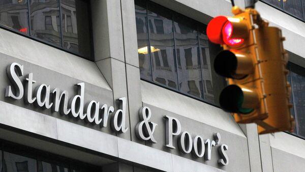 Standard & Poor's - Sputnik France