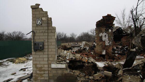 Donetsk après un bombardement - Sputnik France